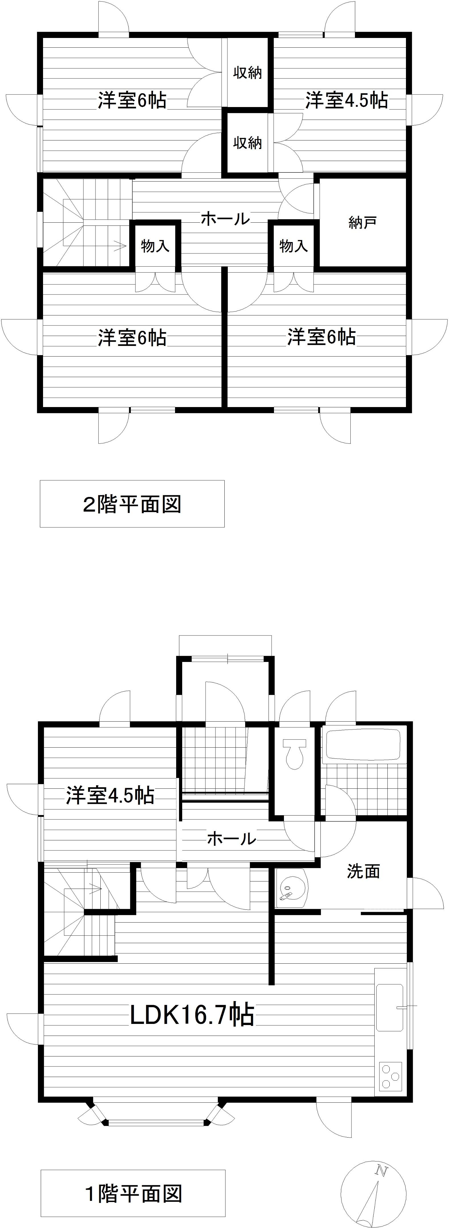 ツーバイフォー住宅、5LDK、土地67坪